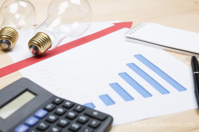 「料金プランの比較」イメージ画像