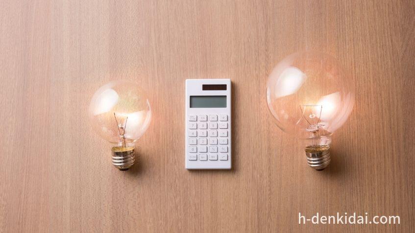 電気料金のイメージ画像